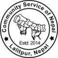 Community Service of Nepal